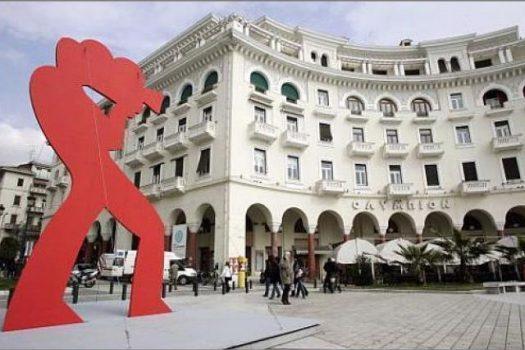 Φεστιβάλ Κινηματογράφου Θεσσαλονίκης: Ταινίες και πολιτισμός για όλες τις ηλικίες