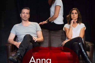 Anna Weiss: Για πρώτη φορά στην Ελλάδα το βραβευμένο θρίλερ. Ποιοι επώνυμοι στην πρεμιέρα [φωτο]