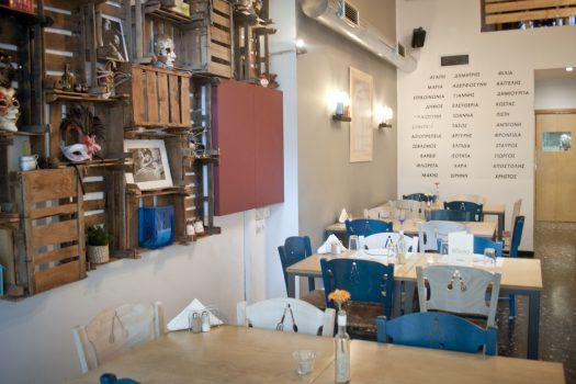 Πού θα φάτε καλά στην Αθήνα με 15 ευρώ