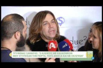Συγκλονίζει ο Σαμαράς: «Πέντε κλέφτες με Καλάσνικοφ μπούκαραν και με…» [video]