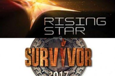 Survivor-Rising Star: Στο κόκκινο η πρώτη μάχη της τηλεθέασης. Ανατροπή ή αναμενόμενο;