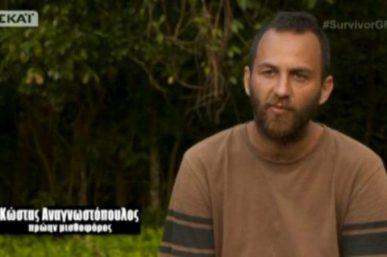 Εξελίξεις στο Survivor με Κώστα: «Βαριά άρρωστος ο μισθοφόρος» – Αποχώρηση; [video]