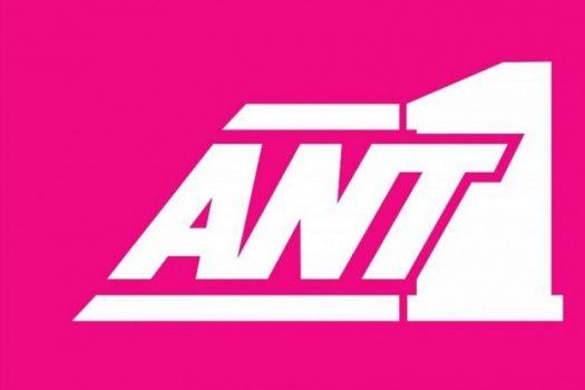 Τέλος για ΑΝΤ1: Ποια γνωστή εκπομπή κόβεται άμεσα. Αβέβαιο μέλλον παρουσιαστών