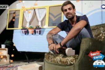 Santo Stelio: Τι τηλεθέαση έκανε η εκπομπή Χανταμπάκη ΣΚΑΙ. Το μίσος καλά κρατεί