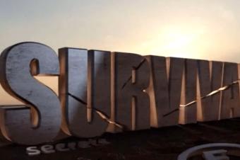 Οριστικό: Ποιοι 10 διάσημοι από τα… Lidl στο Survival. Πότε ξεκινά