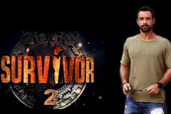 Survivor 2: Ποια τεράστια εταιρεία έγινε χορηγός