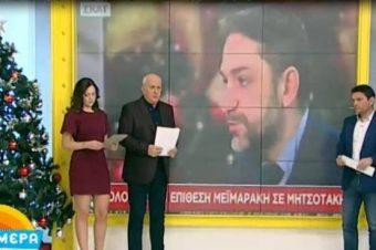Συγκινημένος Παπαδάκης για Βασίλη Μπεσκένη: «Μια τραγωδία, το παιδί του ακόμη…»