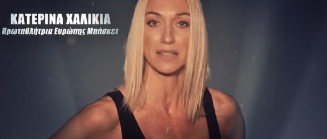 Survivor 2: Δε φαντάζεστε με ποιον πασίγνωστο Έλληνα είναι ζευγάρι η Κατερίνα Χαλικιά [φωτο]
