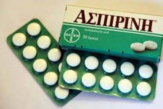 Ασπιρίνη θαυματουργή: Ποιους τύπους καρκίνους καταπολεμά. Κάθε πότε να την καταναλώνετε