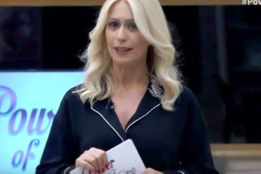 Μαρία Μπακοδήμου: Πως γιόρτασε τα γενέθλια  της, δείτε το  σ@ξυ χορό της στα 52 της