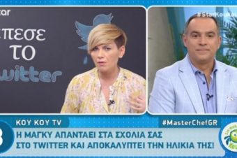 Μάγκυ Ταμπακάκη, #MasterChefGR: Ηλικία, πόσο χρονών είναι τελικά. Έδειξε την ταυτότητα της [video]