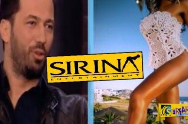 Δημήτρης Σειρηνάκης αποκαλύπτει: «Διάσημες Ελληνίδες μου ζητούν να παίξουν σε ταινία εάν…» [video]