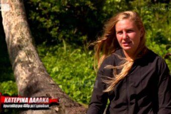 Κατερίνα Δαλάκα, Survivor: Ποια χειρονομία του Πάνου Θεοδώρου την εξόργισε [video]